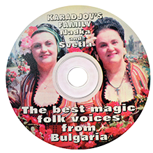 The best magic folks voices from Bulgaria